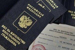 О месте регистрации иностранцев