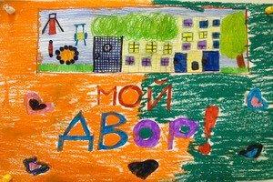 Оформление права собственности на двор в МКД