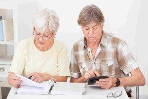 Пенсионные льготы