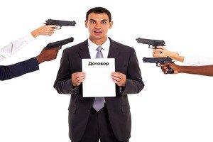 Как признать договор купли-продажи недействительным