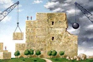 Отказ в выдаче разрешения на строительство дома