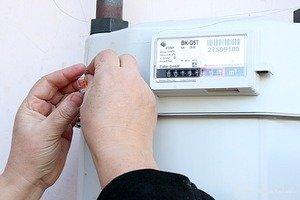 Контрольные показания электросчетчика