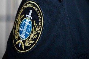 Подробное описание продажи приставами арестованногоимущества