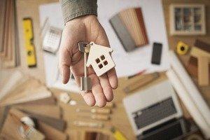 Безвозмездное пользование недвижимостью