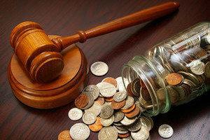 Льготы по оплате судебного сбора