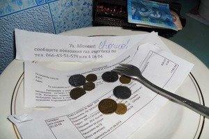 Персонифицированный счет для субсидента