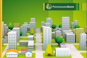 Детали ипотеки под строительство