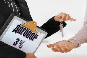 Как договориться с клиентом о продаже недвижимости