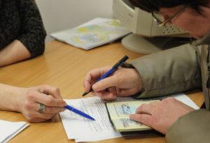 Документация при оформлении льготной оплаты коммунальных услуг