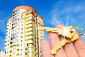 Льготная ипотека на жилье в Москве