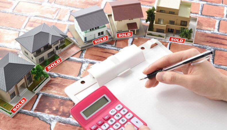 как узнать о недвижимости человека