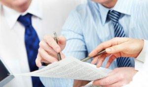 Комментарии к арендному договору