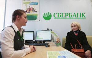 Условия для ипотечного заема для медработников