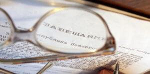 Право собственности на объект недвижимости