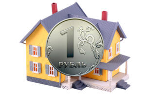 Размер кадастровой стоимости квартиры