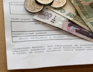 Обязаны ли собственники нежилых помещений платить за капитальный ремонт
