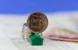 Платеж за капремонт собственника имуществом