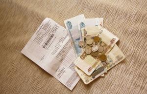Возврат денег льготным жильцам за капремонт