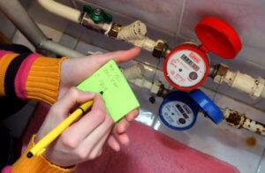 Контроль расхода воды