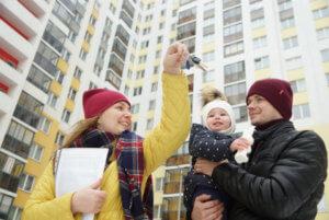 Приобретение жилья для молодой семьи