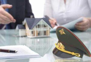 Заключение договора военным при покупке жилья