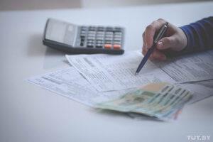 субсидия на оплату жкх пенсионерам