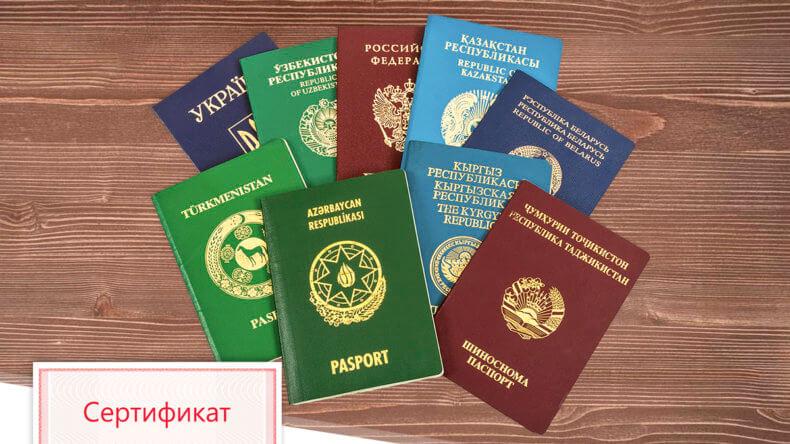 регистрация на почте россии для иностранцев