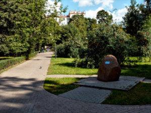 Место отдыха Чапаевский парк