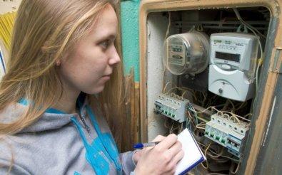 Снятие показаний электроэнергии