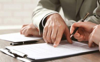 Доп соглашения о смене реквизитов
