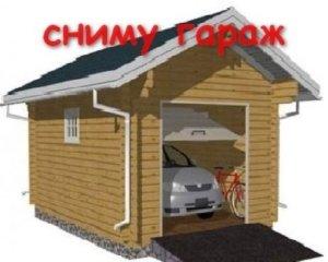 Чтобы избежать недоразумений и проблем с законом, при аренде гаража рекомендуется составить договор