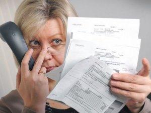 Квитанции ЖКХ содержат информацию о суммах за услуги, которые следует оплатить