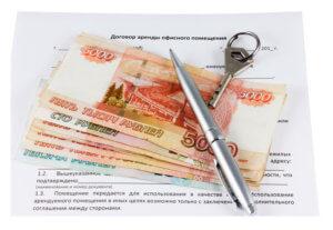 Арендная плата - это обязательный пункт договора