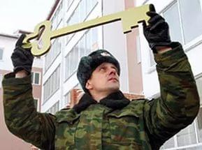Главное отличие военно ипотеки в том, что погашается она из федерального бюджета