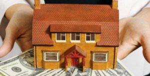 Условия предоставления ипотечного займа идентичны во всей банковской системе