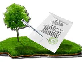 Чтобы стать владельцем земли потребуется зарегистрировать право собственности