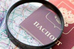 За нарушения сроков проведения временной или постоянной регистрации предусмотрены штрафные санкции
