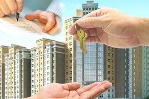 Передача жилплощади может совершаться путем обмена квартир, но при этом помещения не должны иметь обременений