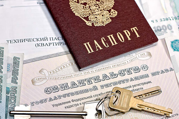 Какие документы подтверждают собственность квартиры