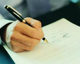 Если квартира унаследована, то документом на собственность является свидетельство о праве на наследство, выданное в нотариальной конторе