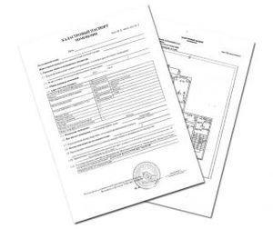 Техпаспорт не является дубликатом кадастрового документа, но служит основанием для его составления