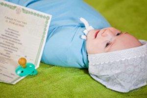 Малолетний ребенок регистрируется по месту проживания обеих родителей, или одного из них