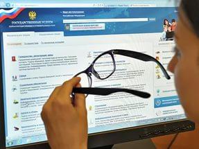 Сняться с учета или оформить регистрацию можно онлайн, воспользовавшись услугами портала Госуслуги
