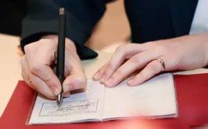Доскональное знание законов поможет установить точное время наступления ответственности за несвоевременную регистрацию, в некоторых случаях это позволит избежать штрафных санкций