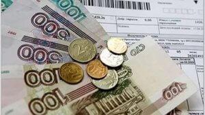 Субсидия поможет снизить расходы на коммунальные платежи