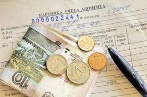К сбору документов, которые потребуются для получения субсидии следует отнестись внимательно