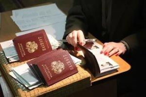 Необходимые для регистрации документы следует собрать заранее