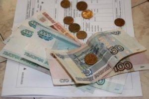 При расчете субсидий берутся во внимание тарифы, существующие в данном регионе