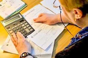 Начисление оплаты за коммунальные услуги осуществляется по тарифам, утвержденным региональными органами власти