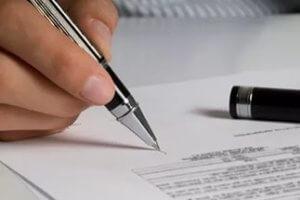 Дата получения кадастрового паспорта указывается на расписке о приеме документов, необходимых для оформления кадастрового паспорта